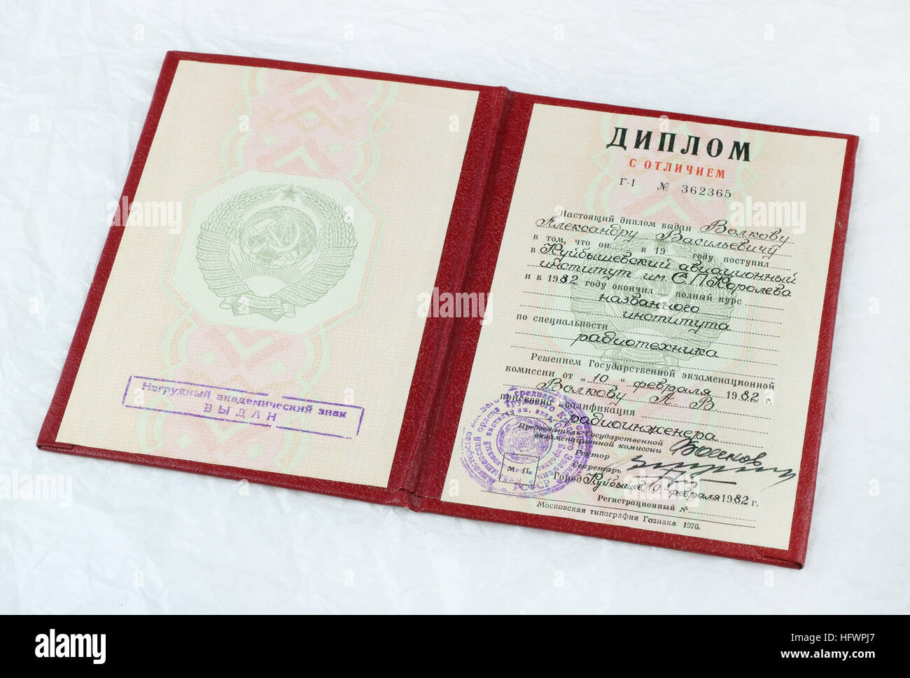 VILNIUS,  LITHUANIA - DECEMBER 16, 2016: The vintage red diploma about the termination of institute with excellent - Stock Image