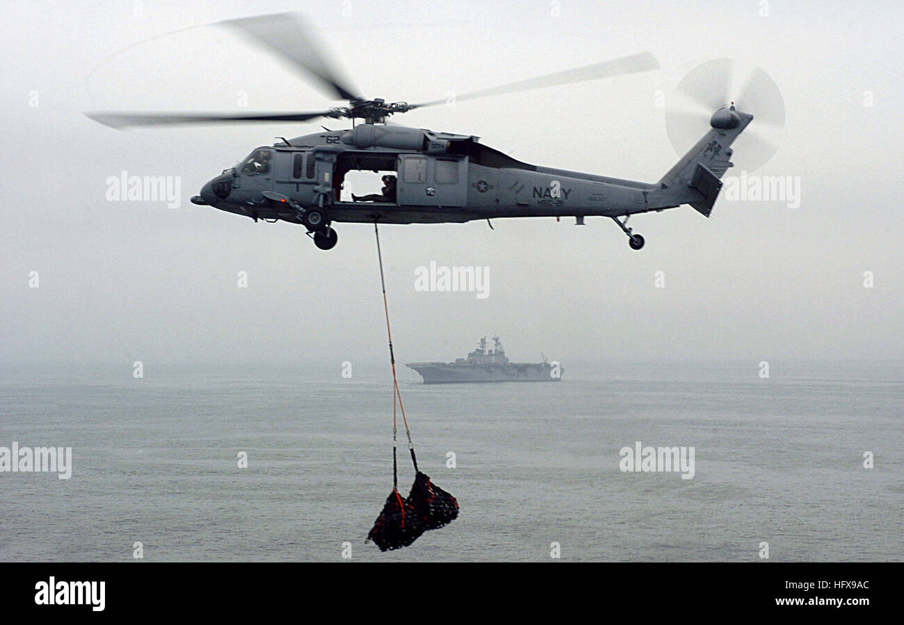 """050719-N-9866B-008 Pacific Ocean (July 19, 2005) – An MH-60S Seahawk helicopter, assigned to the """"Blackjacks"""" of - Stock Image"""