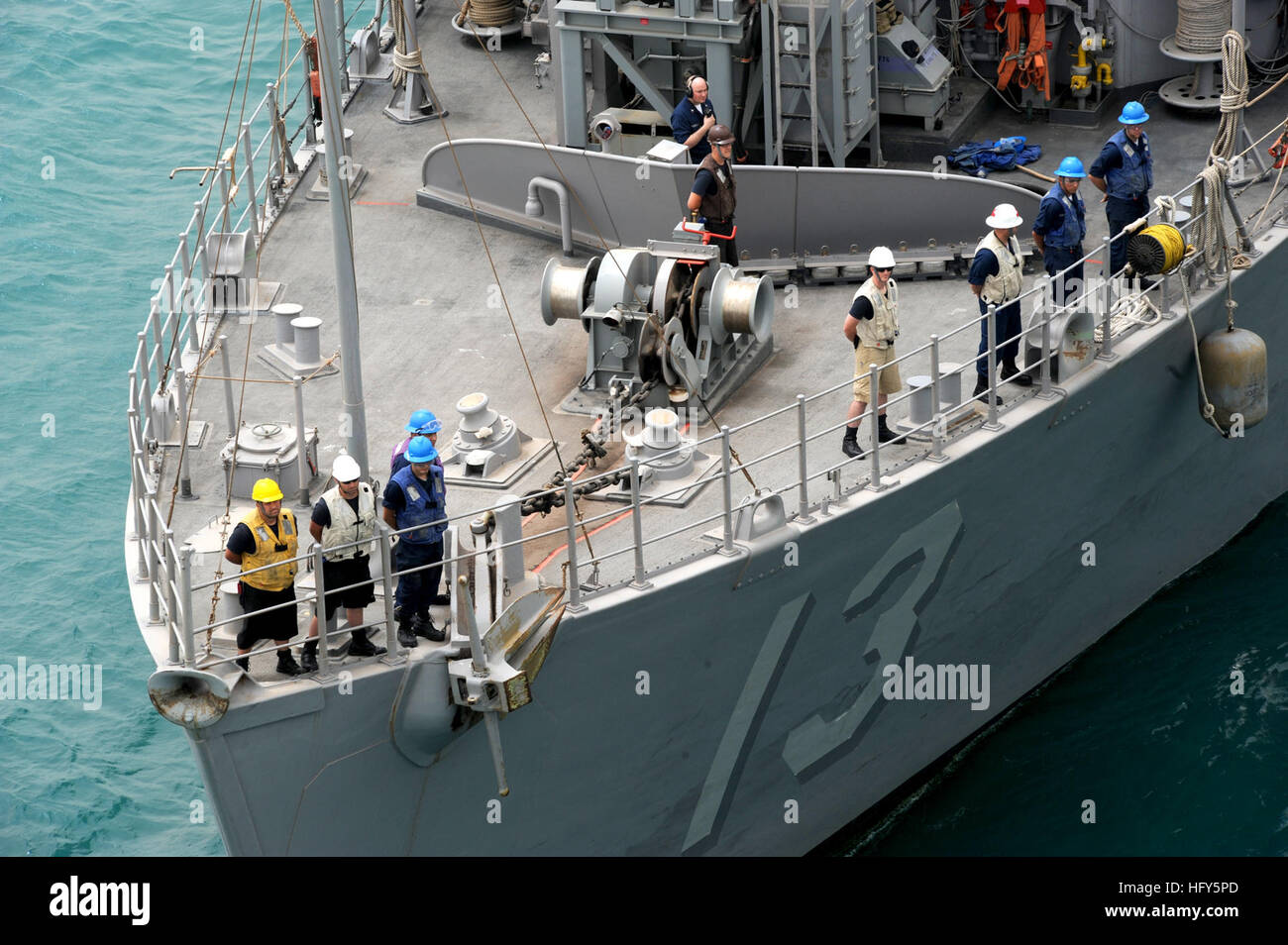 100423-N-0553R-066 ARABIAN GULF (April 23, 2010) The Avenger-class mine countermeasures ship USS Dextrous (MCM 13) - Stock Image