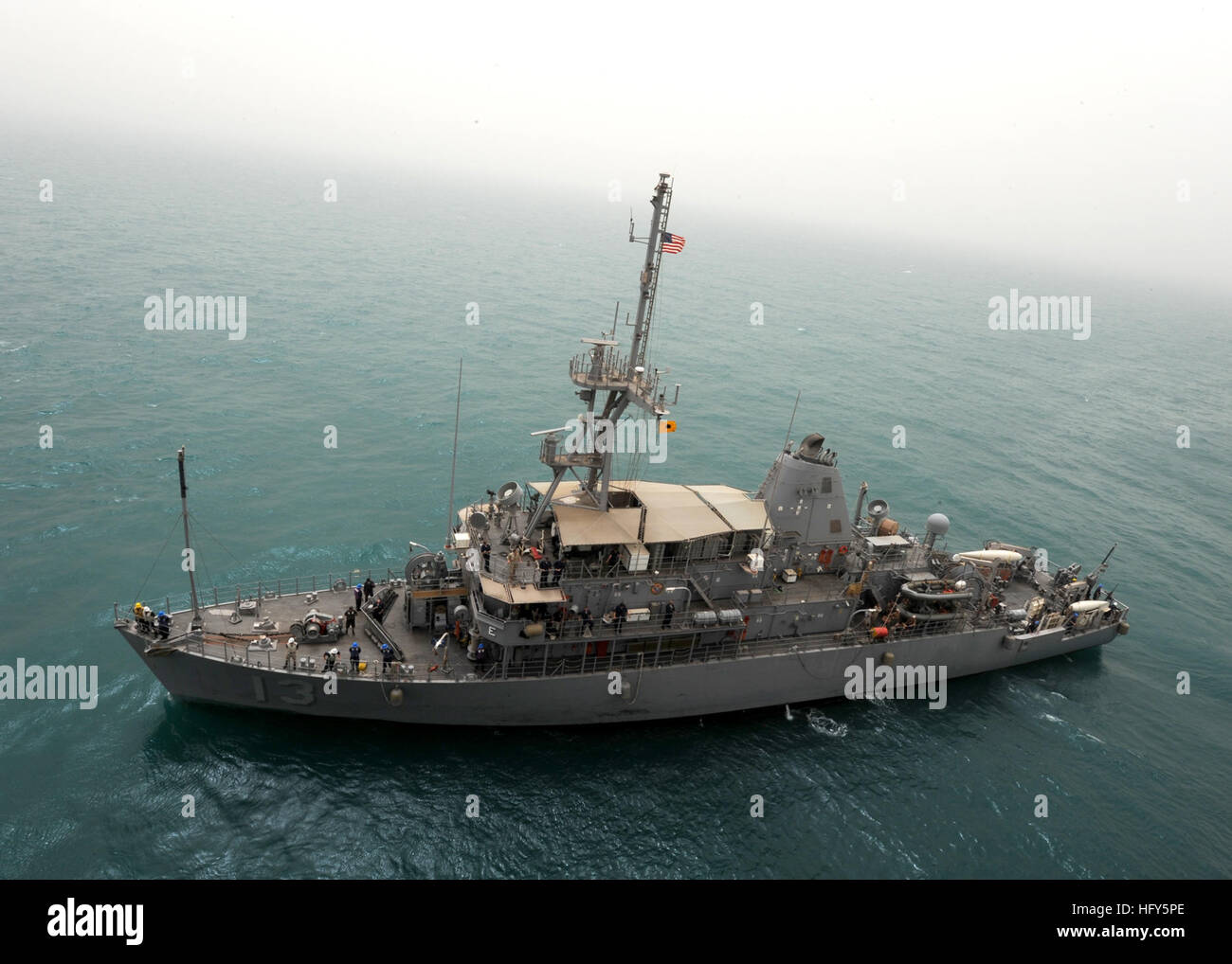 100423-N-0553R-084 ARABIAN GULF (April 23, 2010) The Avenger-class mine countermeasures ship USS Dextrous (MCM 13) - Stock Image