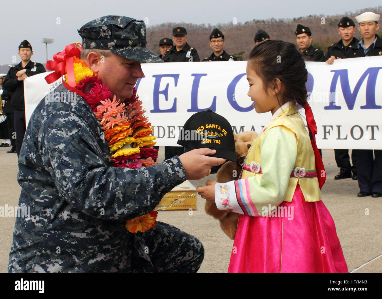 110315-N-4689S-001  CHINHAE, South Korea (March 15, 2011) Cmdr. David Adams, commanding officer of the Los Angeles - Stock Image