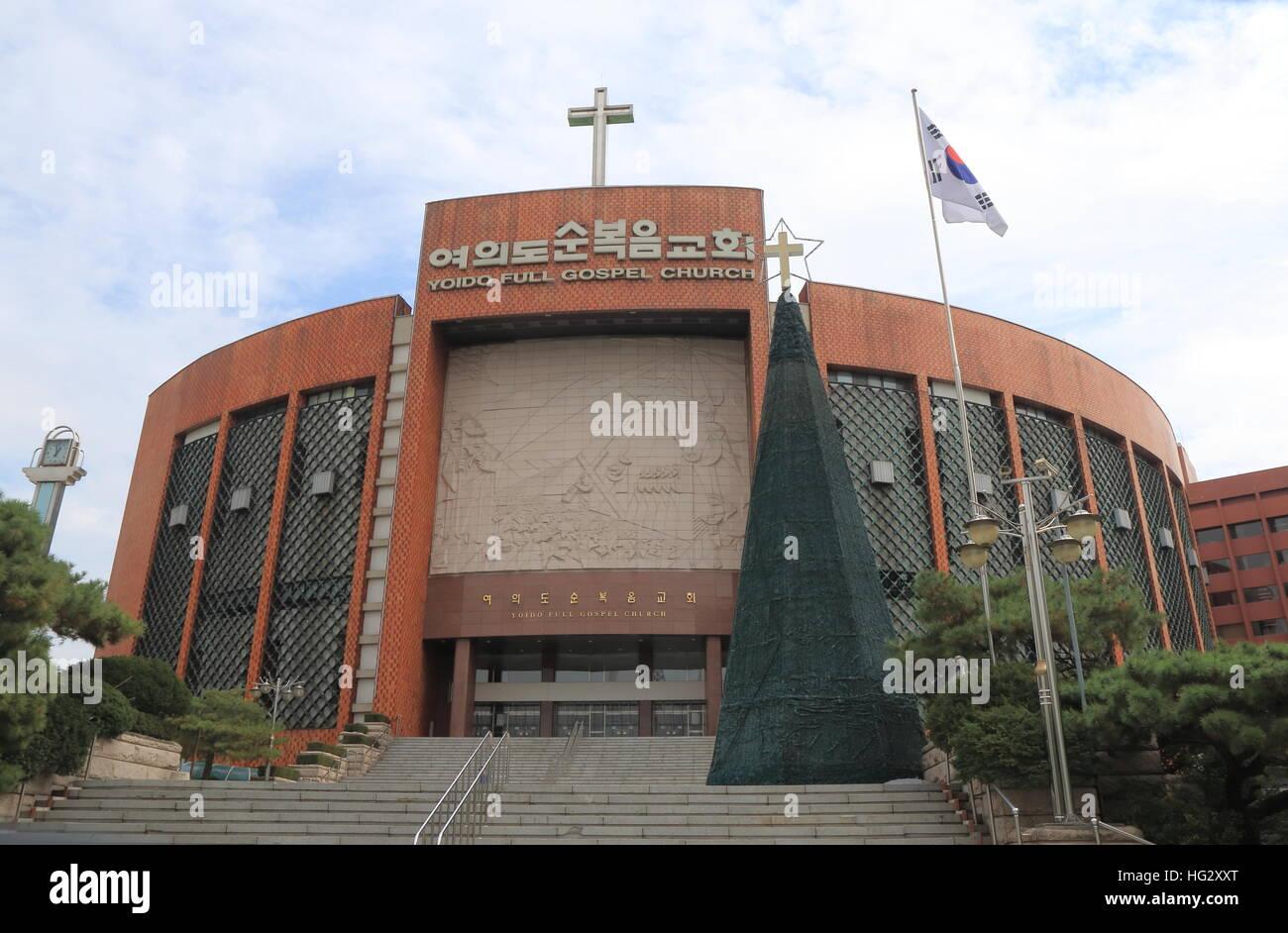 Yoido Full Gospel Church in Seoul South Korea. Yoido Full Gospel Church s a Pentecostal church affiliated with the - Stock Image