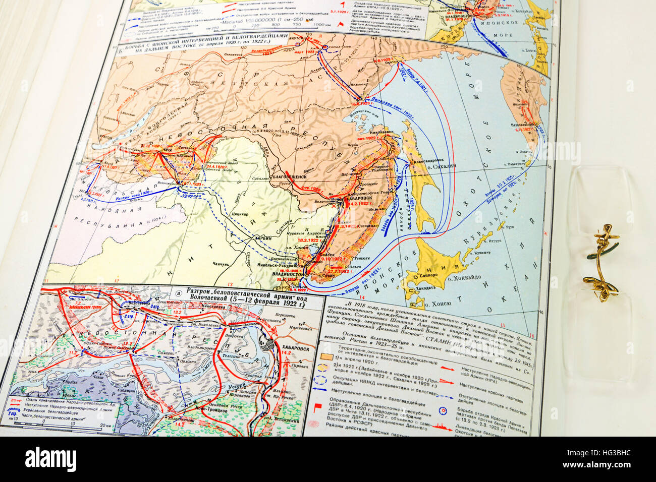 Battle map in the Far East 1920-1922 - Stock Image