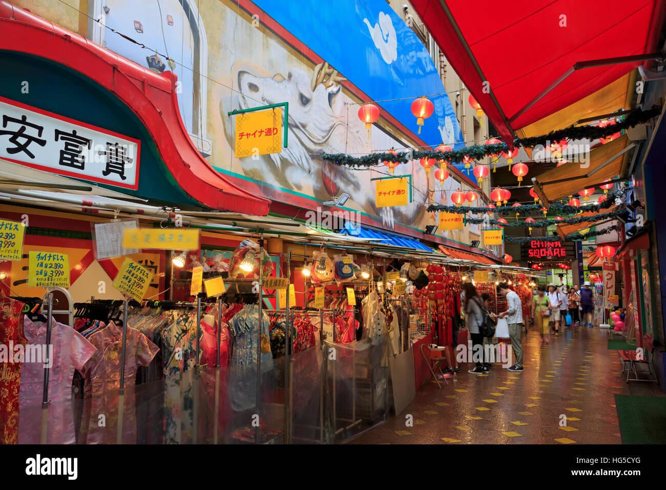 Chinatown, Yokohama, Honshu Island, Japan, Asia - Stock Image