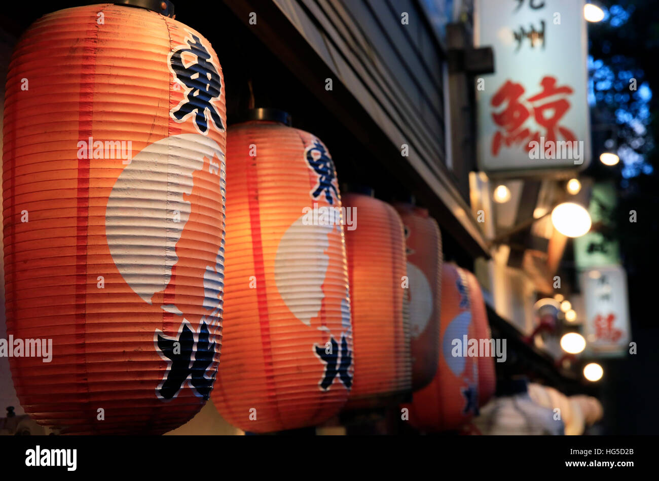 Japanese lanterns, Ginza district, Tokyo, Japan, Asia Stock Photo
