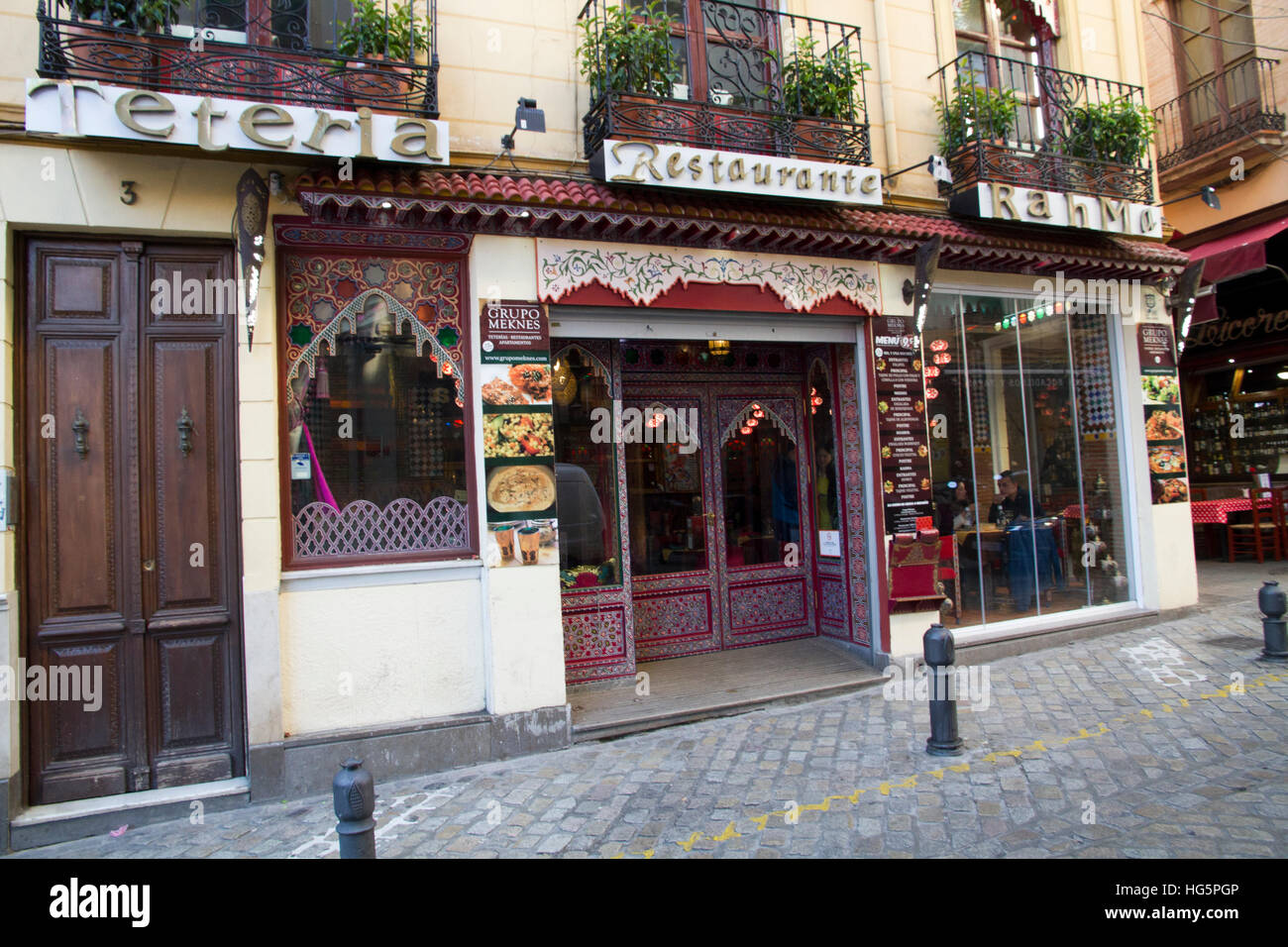 Albaizin, Granada Spain , Teteria (Tea room) arabiic restaurant moorish district Stock Photo