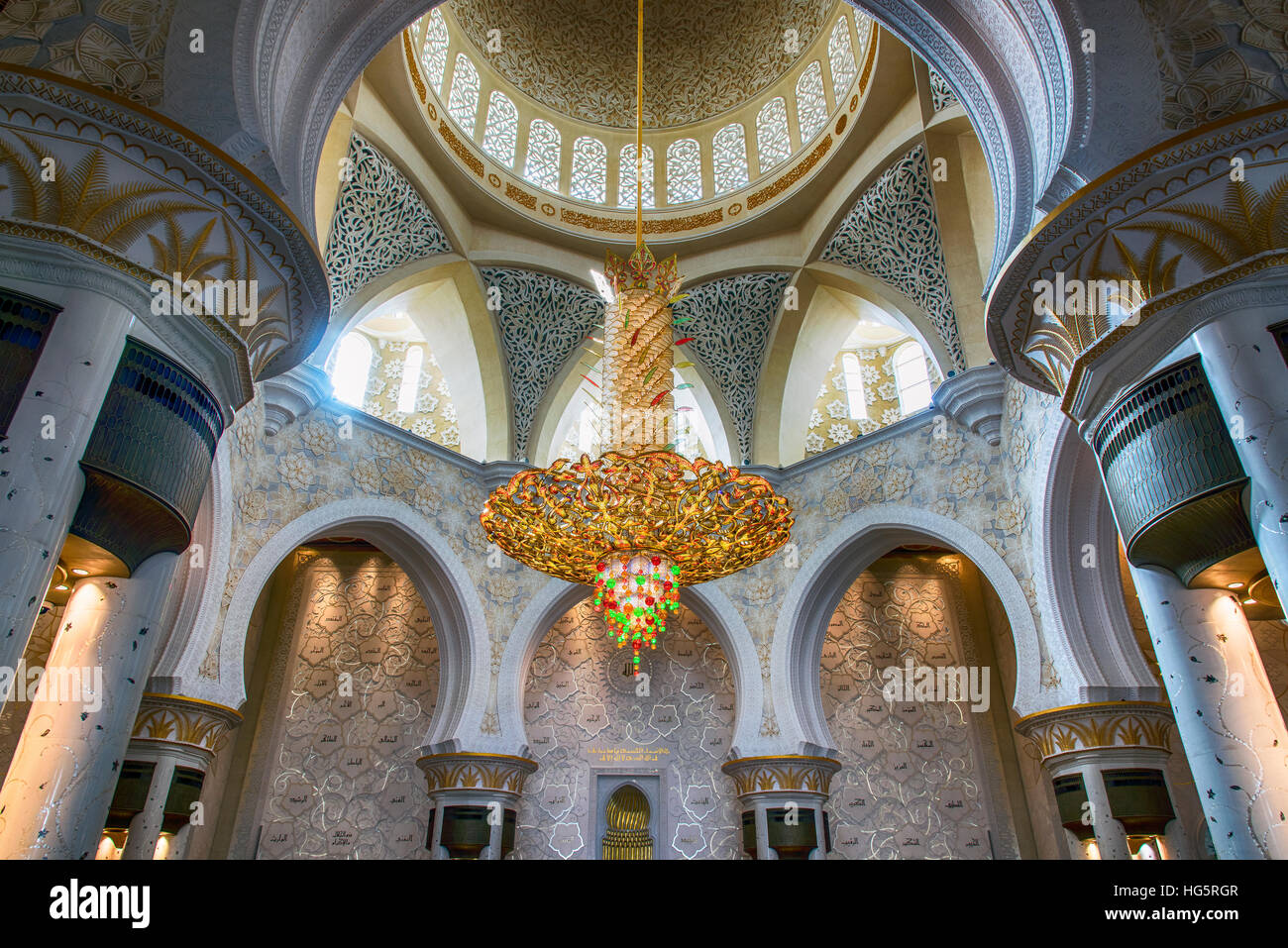 One of the chandeliers adorning the main prayer hall, Sheikh Zayed Mosque, Abu Dhabi, United Arab Emirates - Stock Image