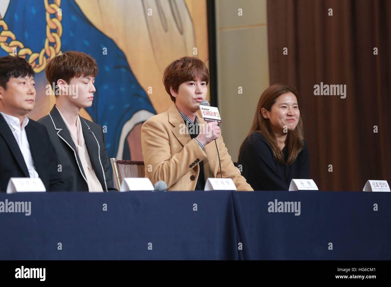 Seoul, Korea  04th Jan, 2017  Ho-dong Kang, Lee Su Geun, Ahn Jae