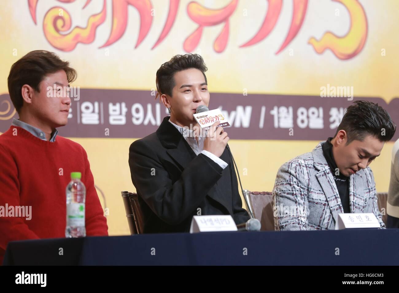 Seoul, Korea  04th Jan, 2017  Ho-dong Kang, Lee Su Geun, Ahn