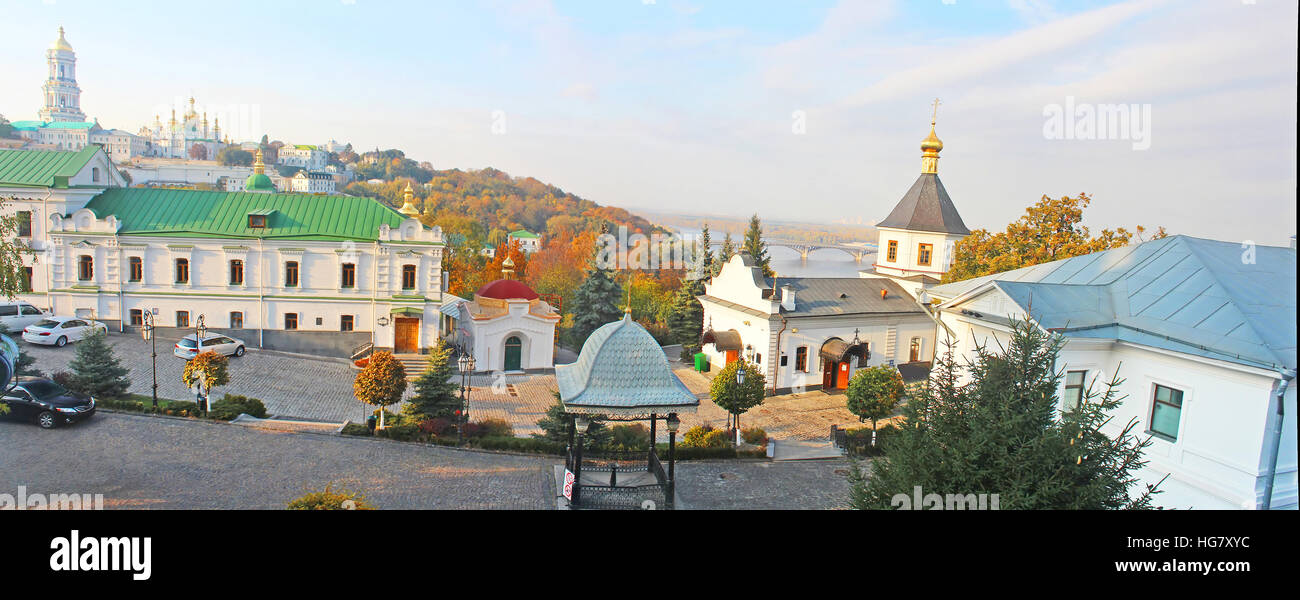 Kiev-Pechersk Lavra in autumn. Kyiv, Ukraine - Stock Image