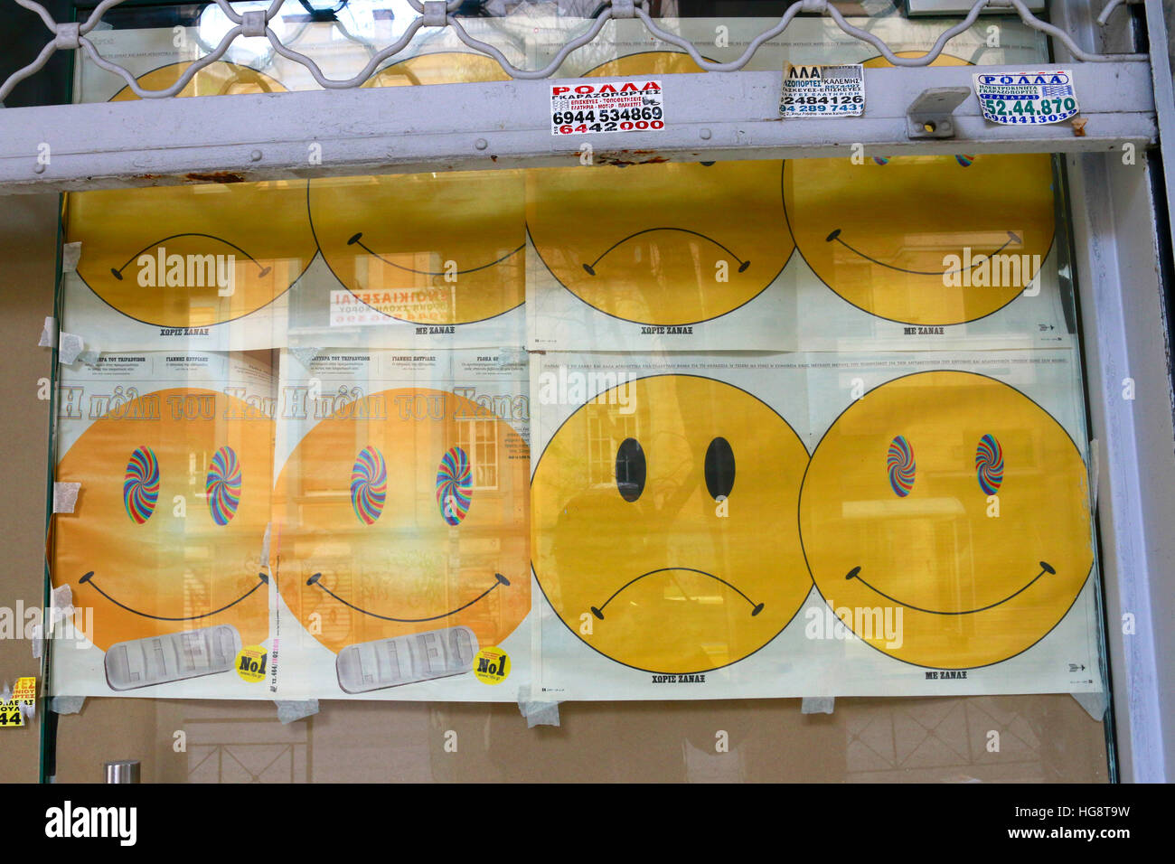 Smileys, Athen, Griechenland. - Stock Image