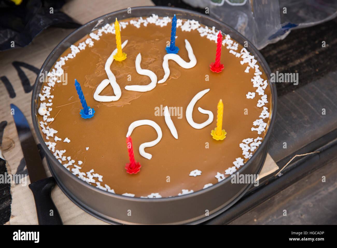 Mazal Tov (good luck in Hebrew) birthday cake - Stock Image
