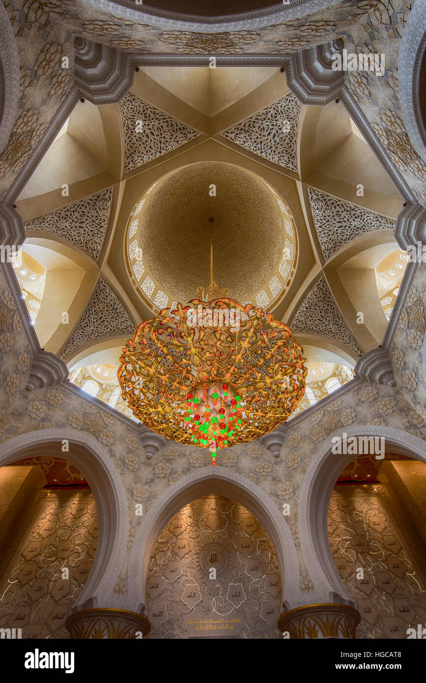 Low angle view of one of the chandeliers adorning the main prayer hall, Sheikh Zayed Mosque, Abu Dhabi, United Arab - Stock Image