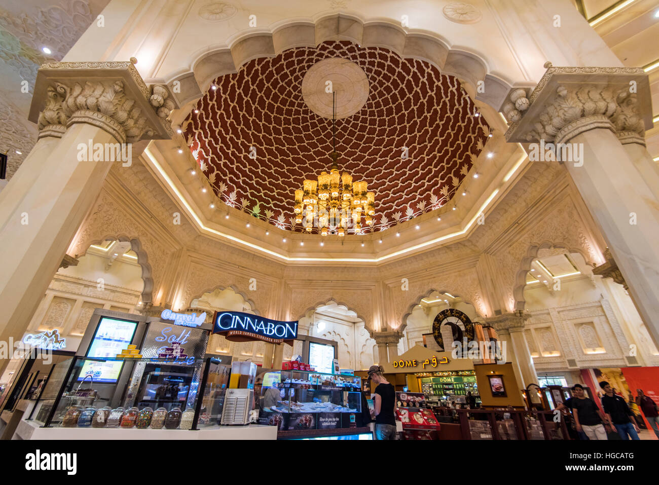 Low angle view of India Court at Ibn Battuta shopping mall