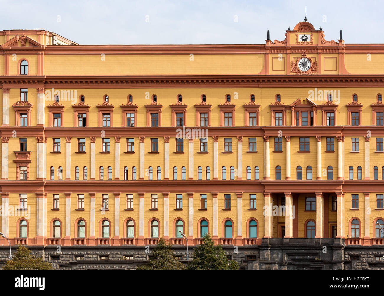 The Lubyanka Building, former KGB headquarters in Moscow, Russia. - Stock Image