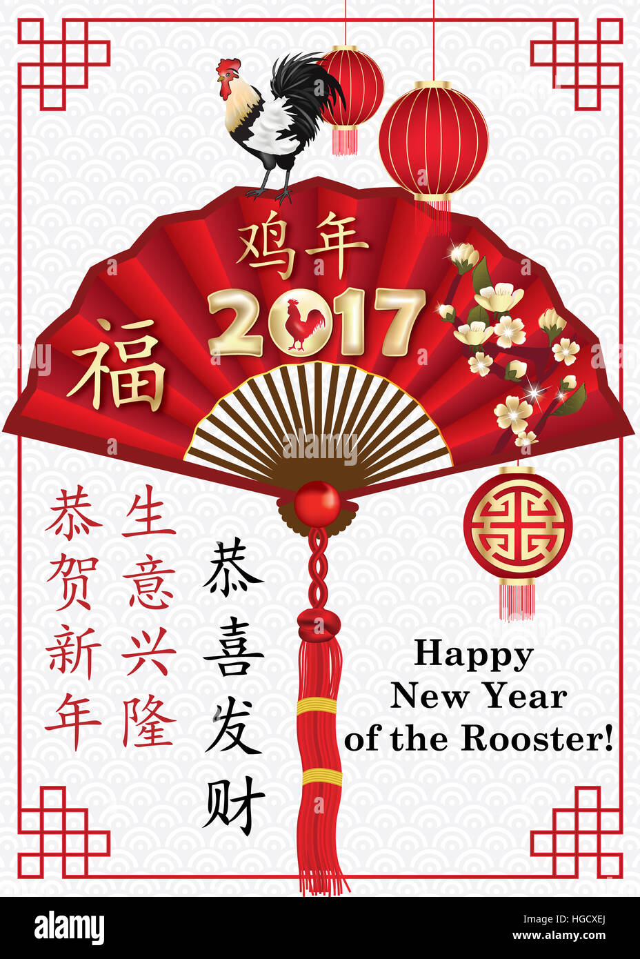 business printable chinese new year of rooster 2017 printable greeting card chinese characters gong xi fa cai