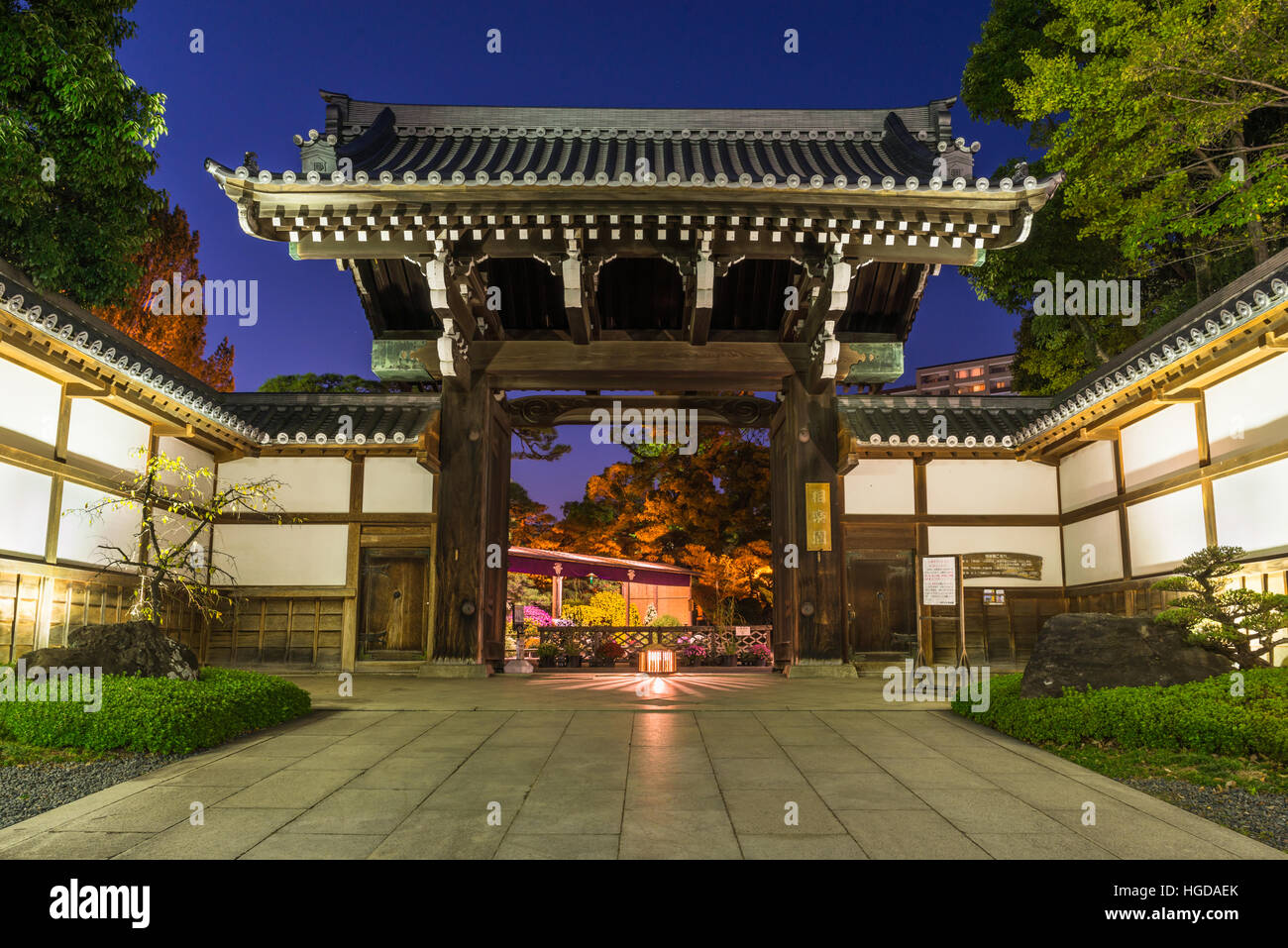 Entrance gate to Sorakuen Gardens, Kobe, Japan - Stock Image