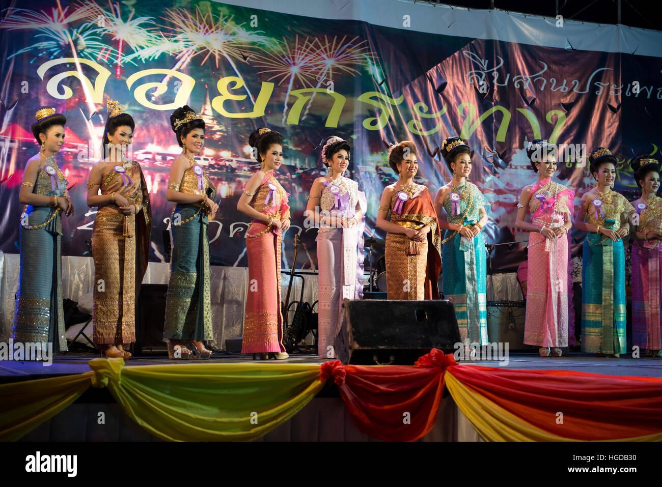 Thailand, Koh Samui, Loy Krathong Festival, Noppamas contest Stock Photo