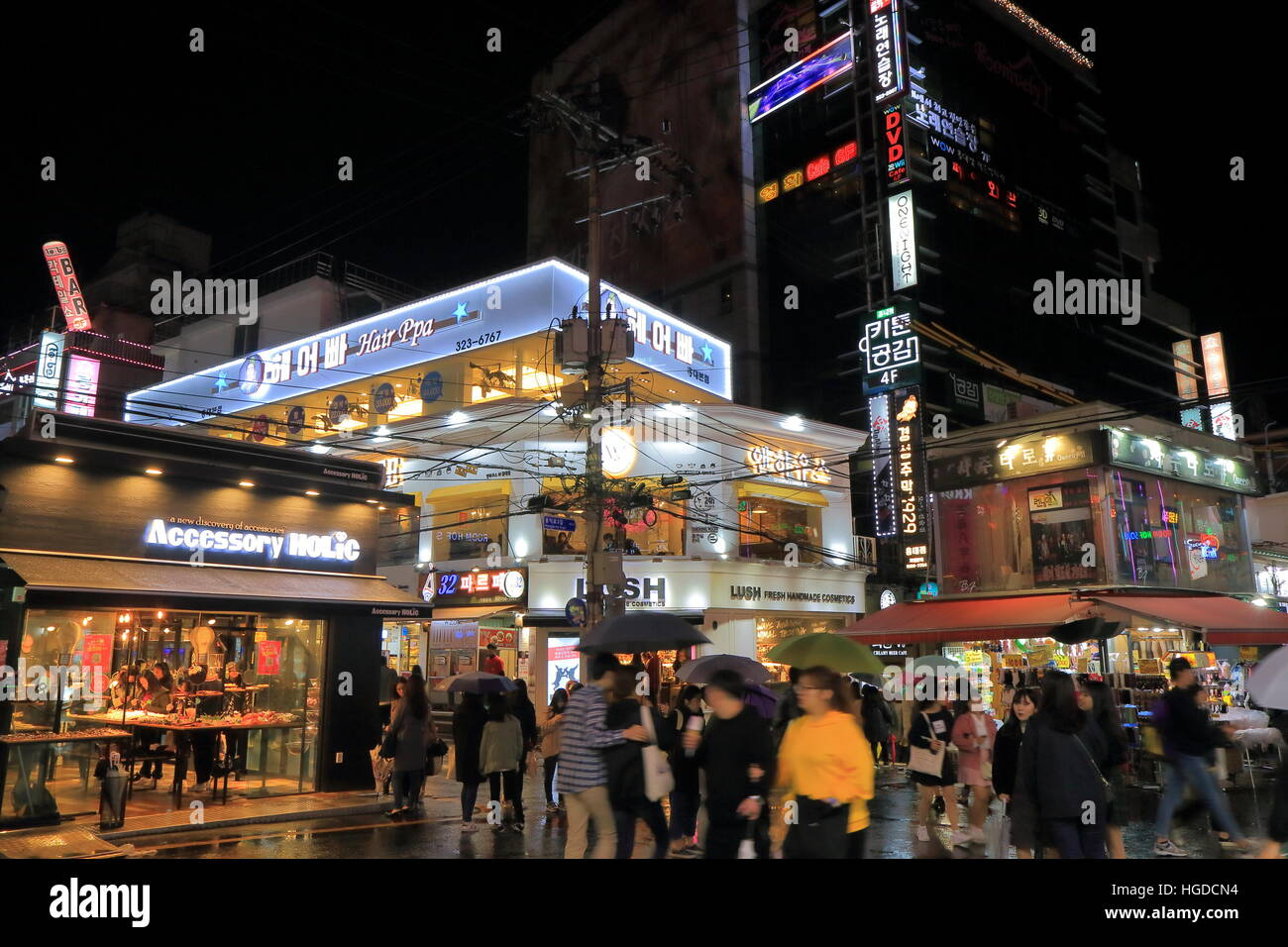 Clothing stores in seoul south korea