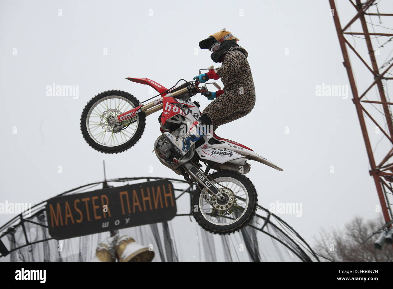 Moscow, Russia. 5th Jan, 2017. A stuntman seen during a New Year performance. © Artyom Korotayev/TASS/Alamy - Stock Image
