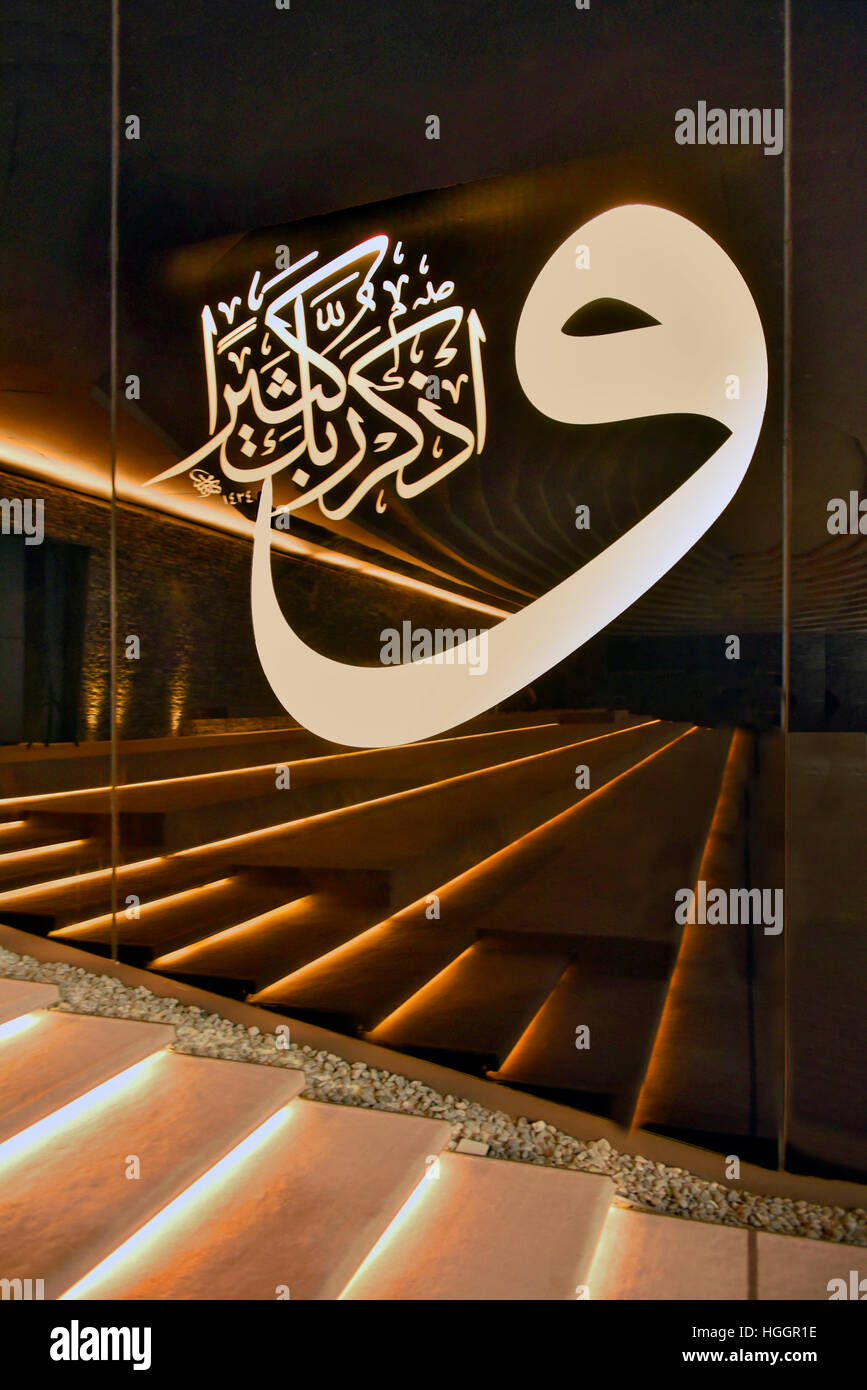 Sancaklar Mosque:Architect creates a place of worship that connects the essence of Islam with contemporary life - Stock Image