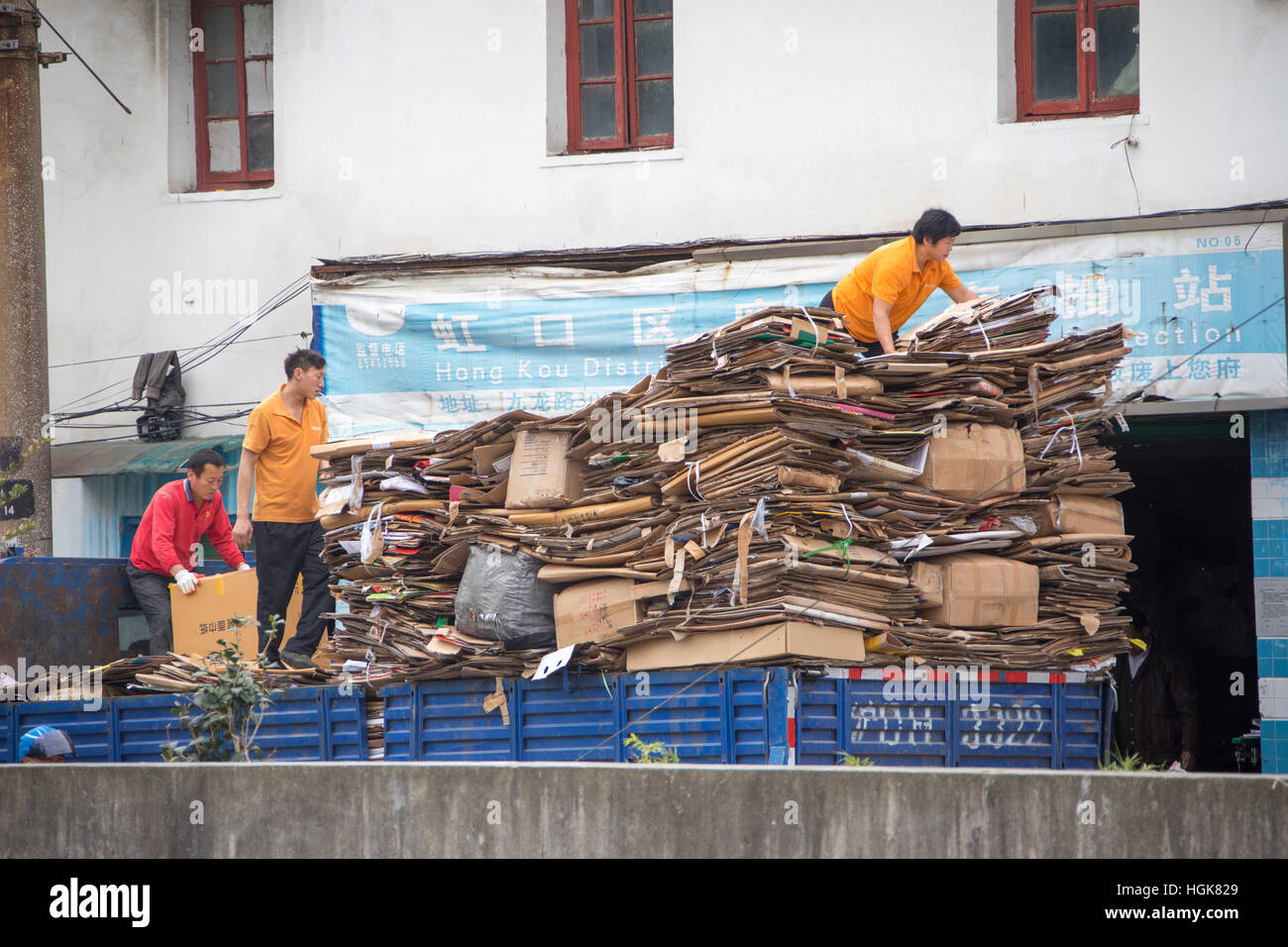 Recycling cardboard in Shanghai China - Stock Image