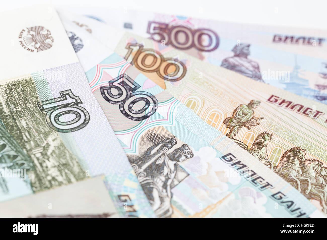 russian ruble stock photo 130736325 alamy