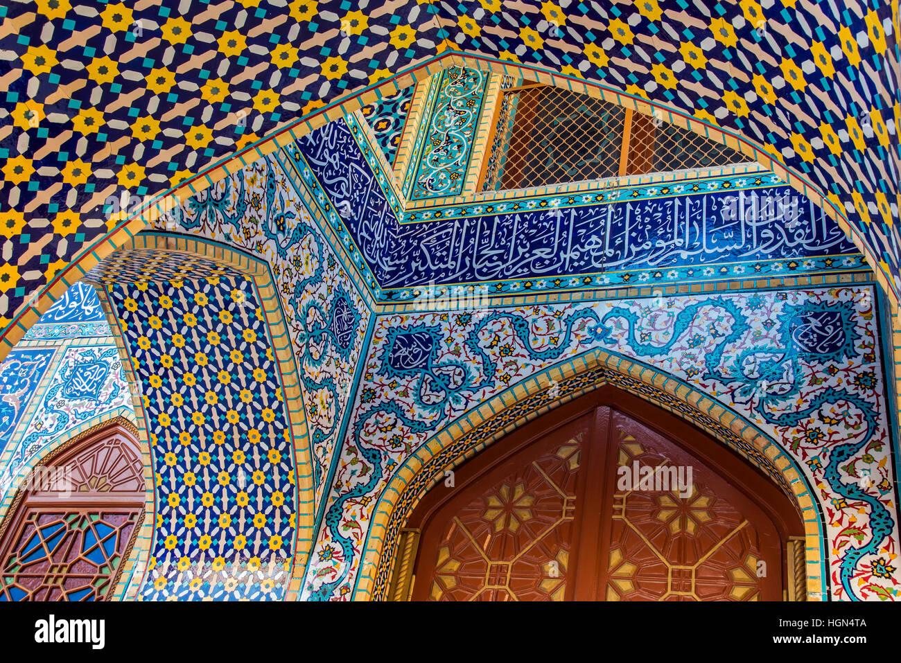 Iranian Mosque, Dubai, United Arab Emirates - Stock Image