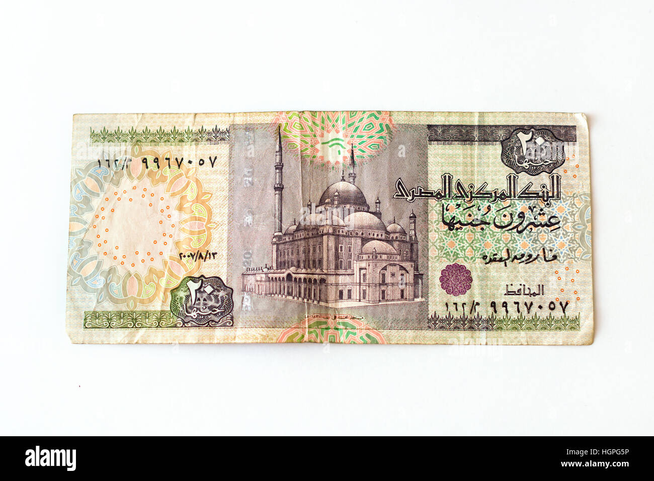 20 Egyptian Pounds Old Banknote Denominations Of Twenty Egp Symbol