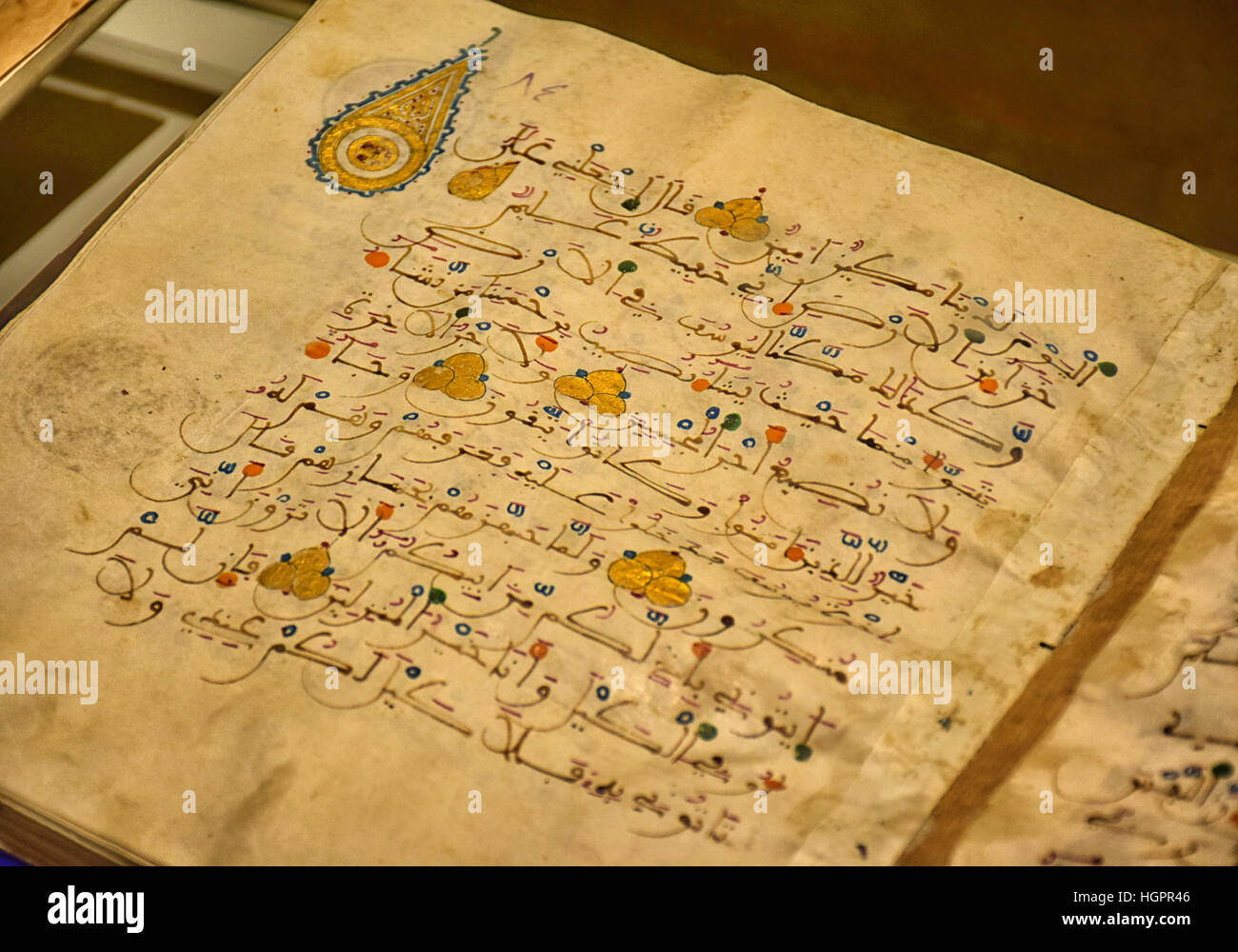 A rare manuscripts of Qur'an on display at The Holy Qur'an Exhibition, Medina, Saudi Arabia - Stock Image