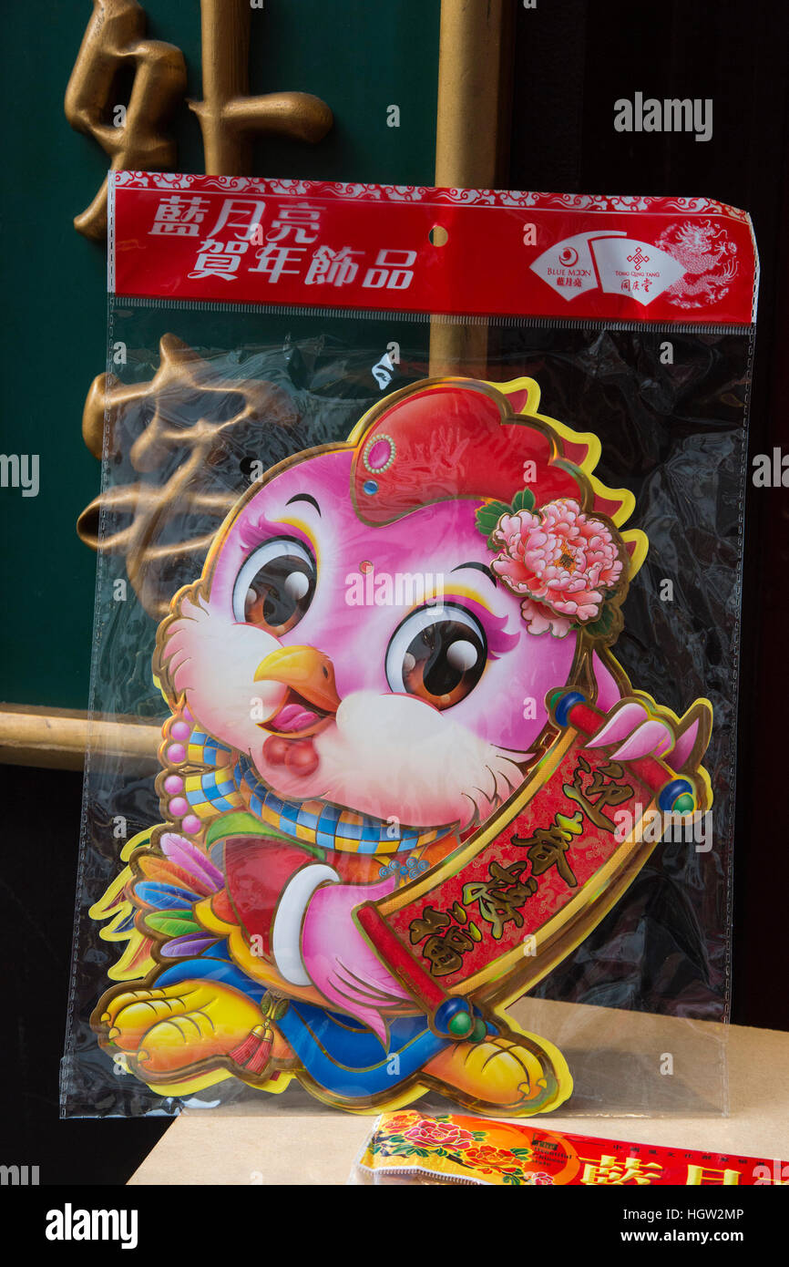 Decorations For The Year Of The Rooster On Sale In Chinatown London