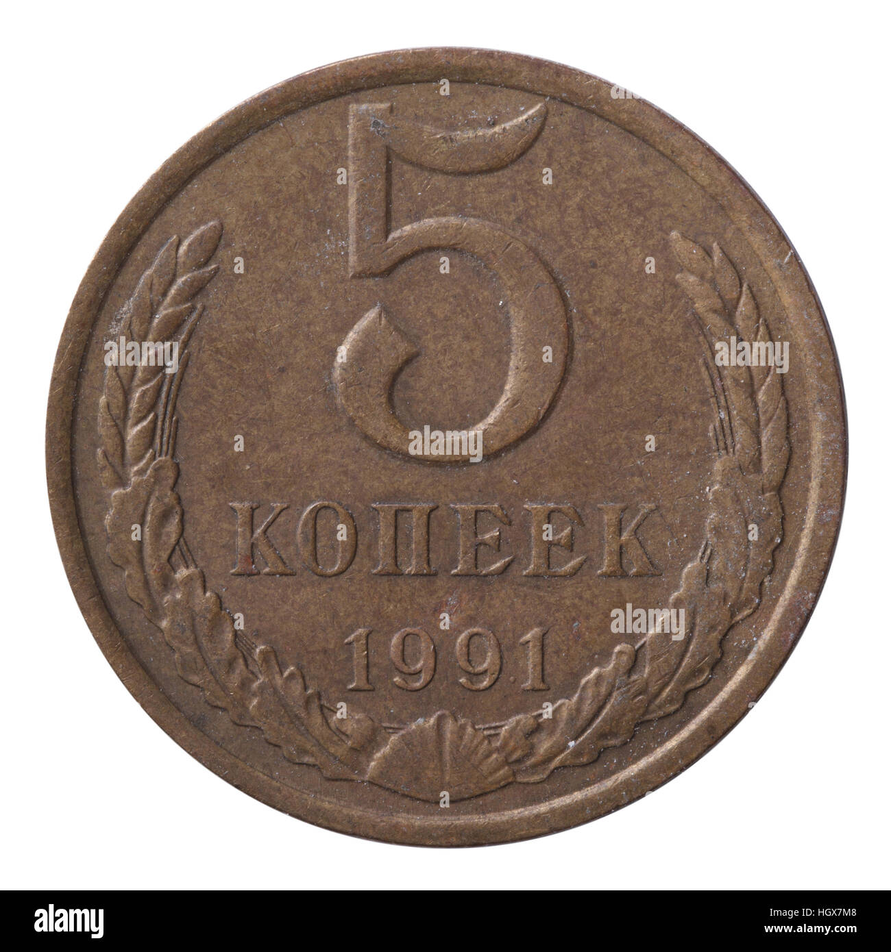 old Soviet five copecks coin isolated on white background Stock Photo