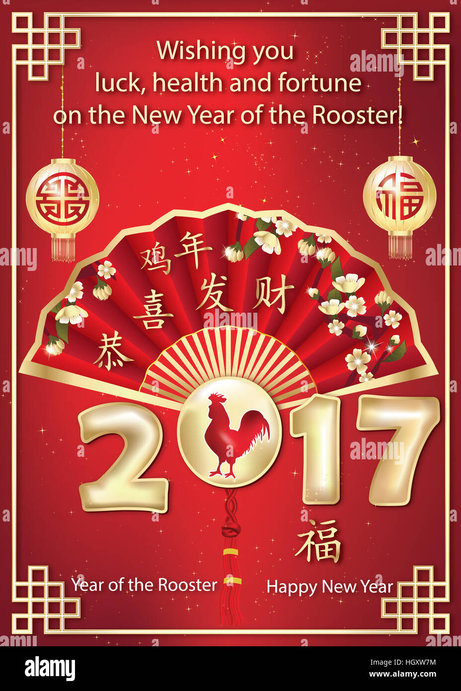 printable chinese new year greeting card 2017 chinese wishes congratulations and prosperity gong xi fa cai year of rooster