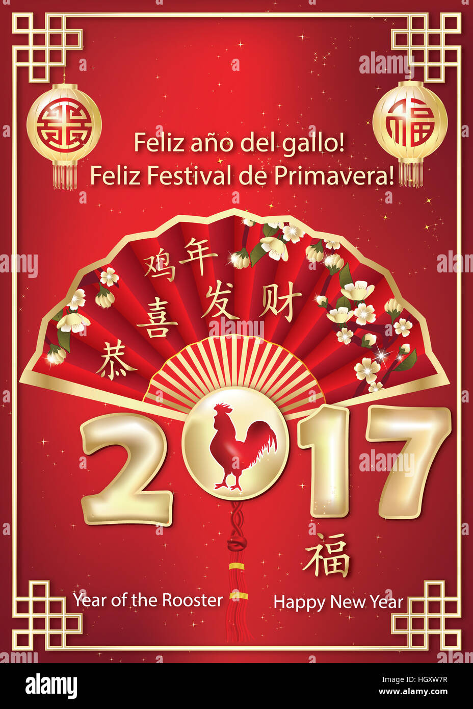 Happy new year of the rooster happy spring festival spanish stock happy new year of the rooster happy spring festival spanish greeting card for chinese new year 2017 m4hsunfo