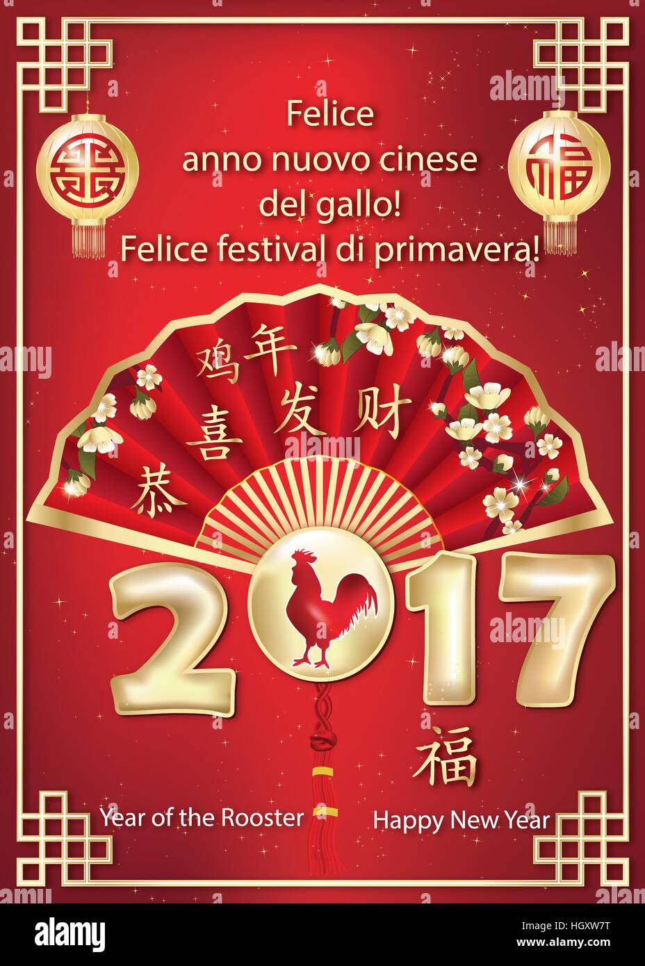 Italian chinese new year greeting card 2017 italian happy new year italian chinese new year greeting card 2017 italian happy new year of the rooster happy spring festival gong xi fa cai m4hsunfo