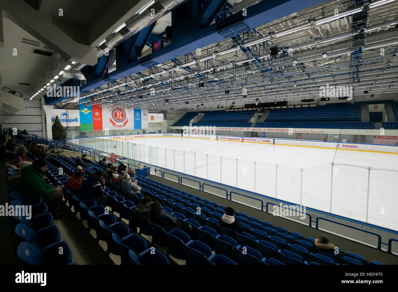 Hockey arena before the match between the teams - Stock Image