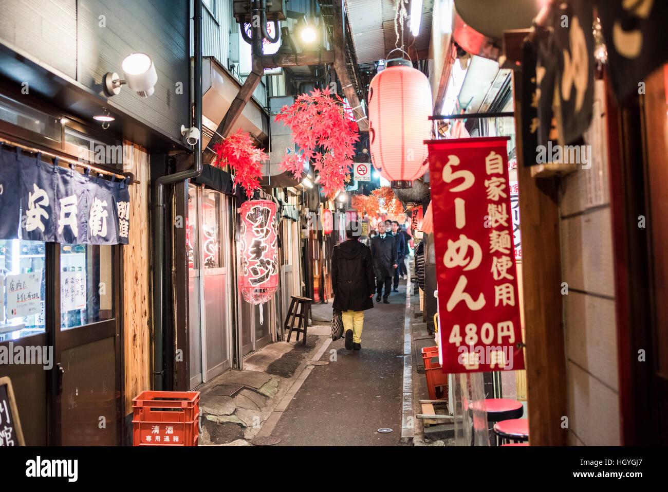 Omoide Yokocho,Shinjuku,Tokyo,Japan Stock Photo