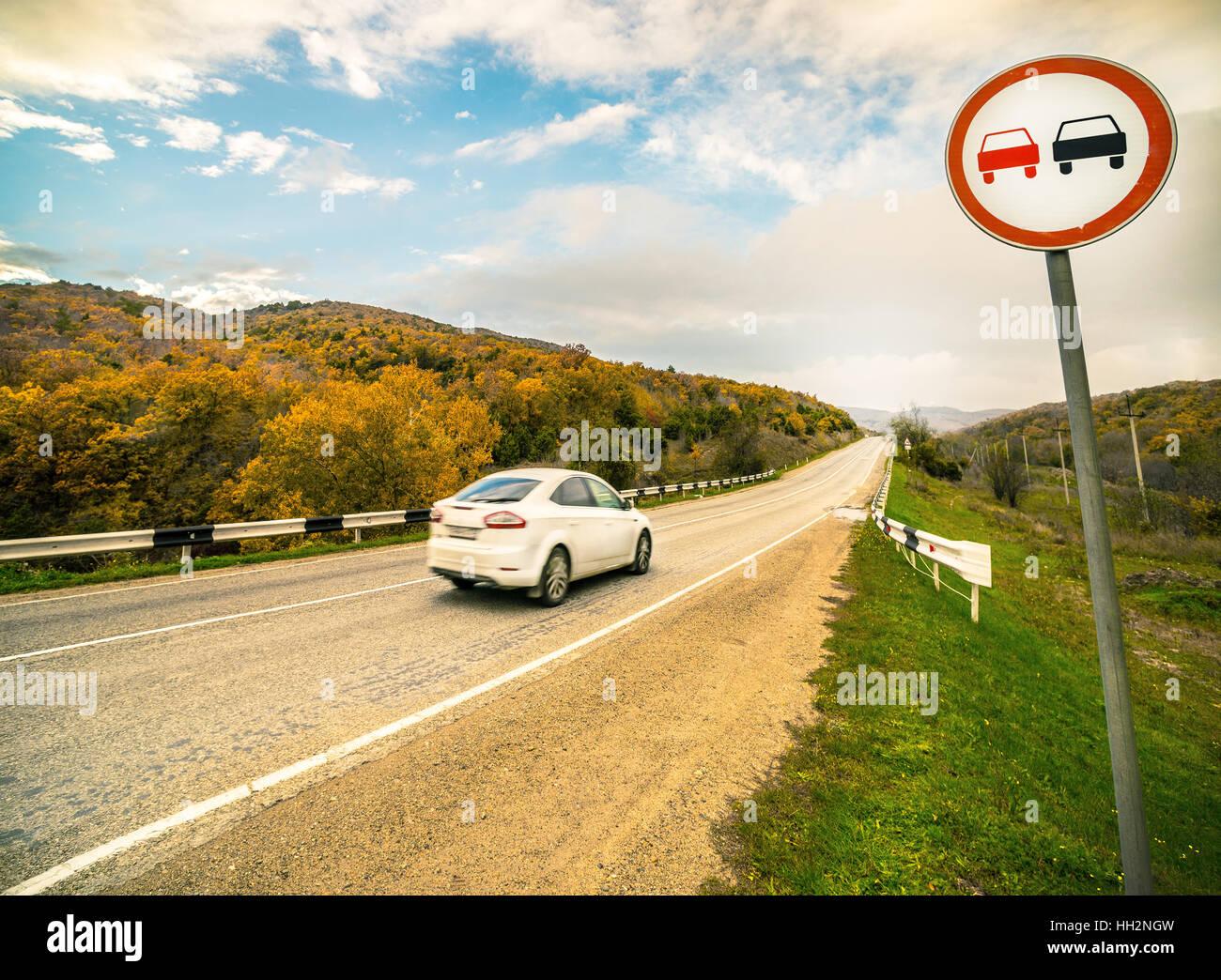 no passing ! - Stock Image