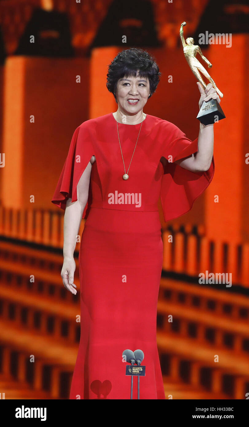 Beijing, China. 15th Jan, 2017. China's volleyball legend Lang Ping is awarded the Best Coach Award during the - Stock Image