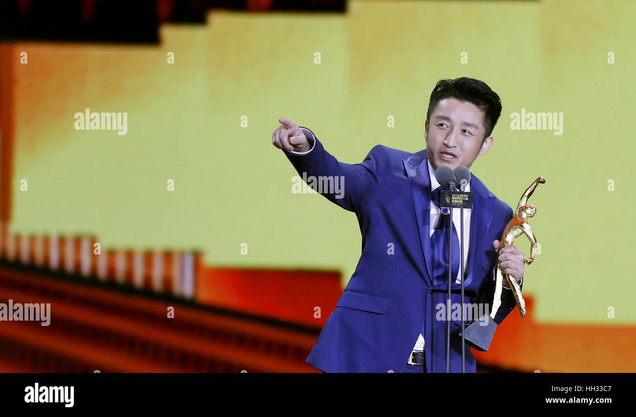 Beijing, China. 15th Jan, 2017. China's boxer Zou Shiming is awarded the Best Non-Olympic Athlete of the Year - Stock Image