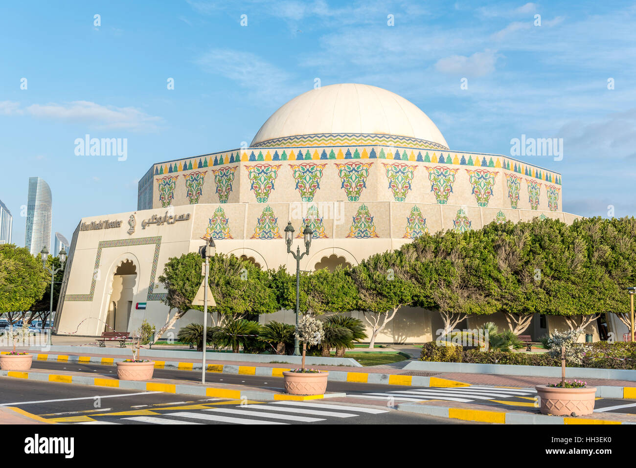 Abu Dhabi Theater.  Located off the Corniche, the National theatre building of Abu Dhabi is a landmark building Stock Photo