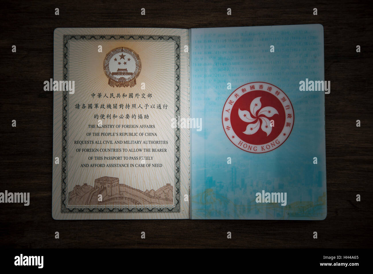 Hong Kong. 16th Jan, 2017. The picture shows the inside pages of the Hong Kong (HKSAR) passport on the desk. Article - Stock Image