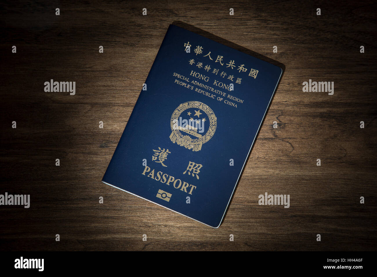 Hong Kong. 16th Jan, 2017. The picture shows the cover of the Hong Kong(HKSAR) passport on the desk. Article 4 of - Stock Image