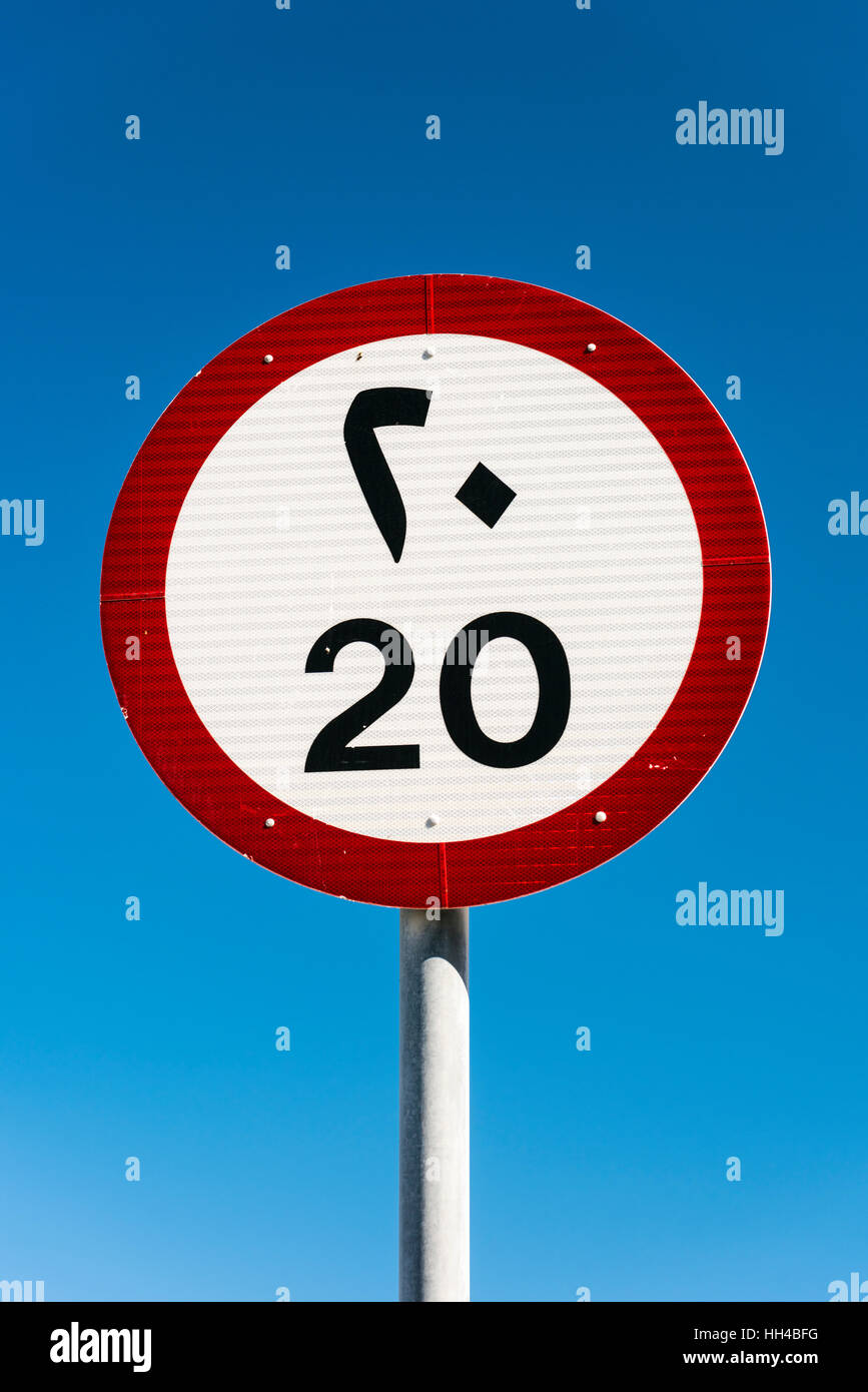 Speed limit road sign in both arabic numerals and european digits, Doha, Qatar - Stock Image