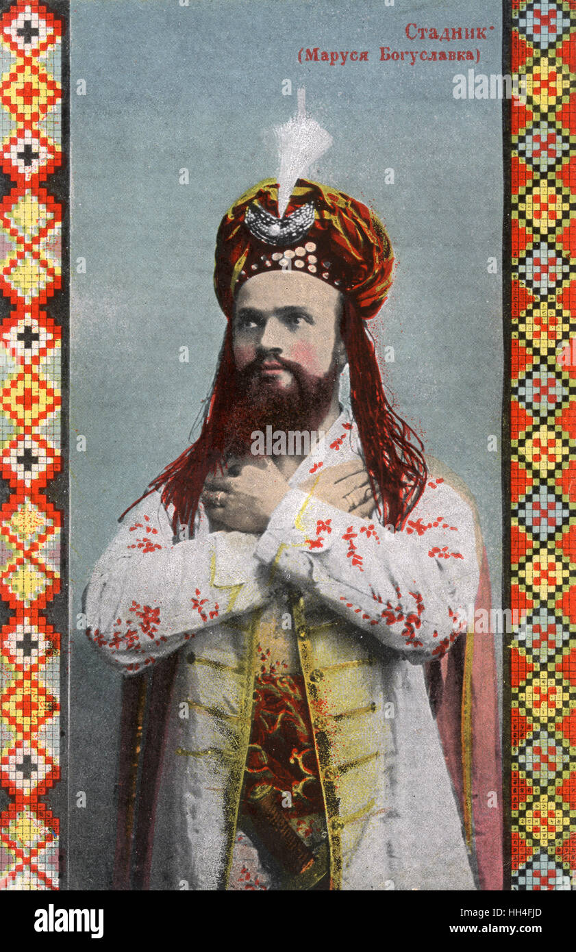 Yosyp Stadnyk (1876-1954) - Theatre director and actor. Stadnyk played over 100 roles, mostly character roles in - Stock Image