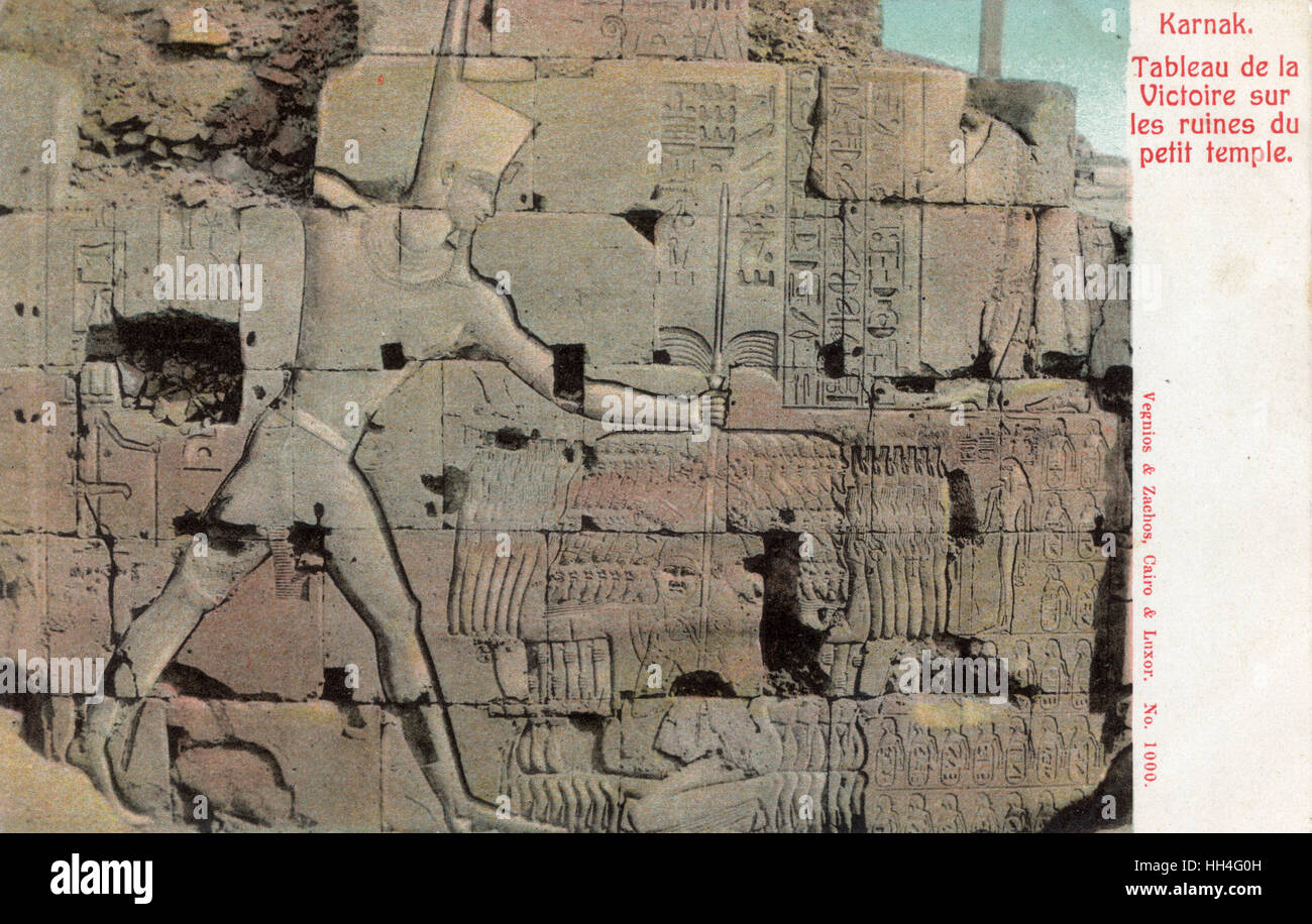 Karnak Thebes (modern Luxor), Egypt - a wall relief (from the Victory Tableau) illustrating Pharoah Ramesses II - Stock Image