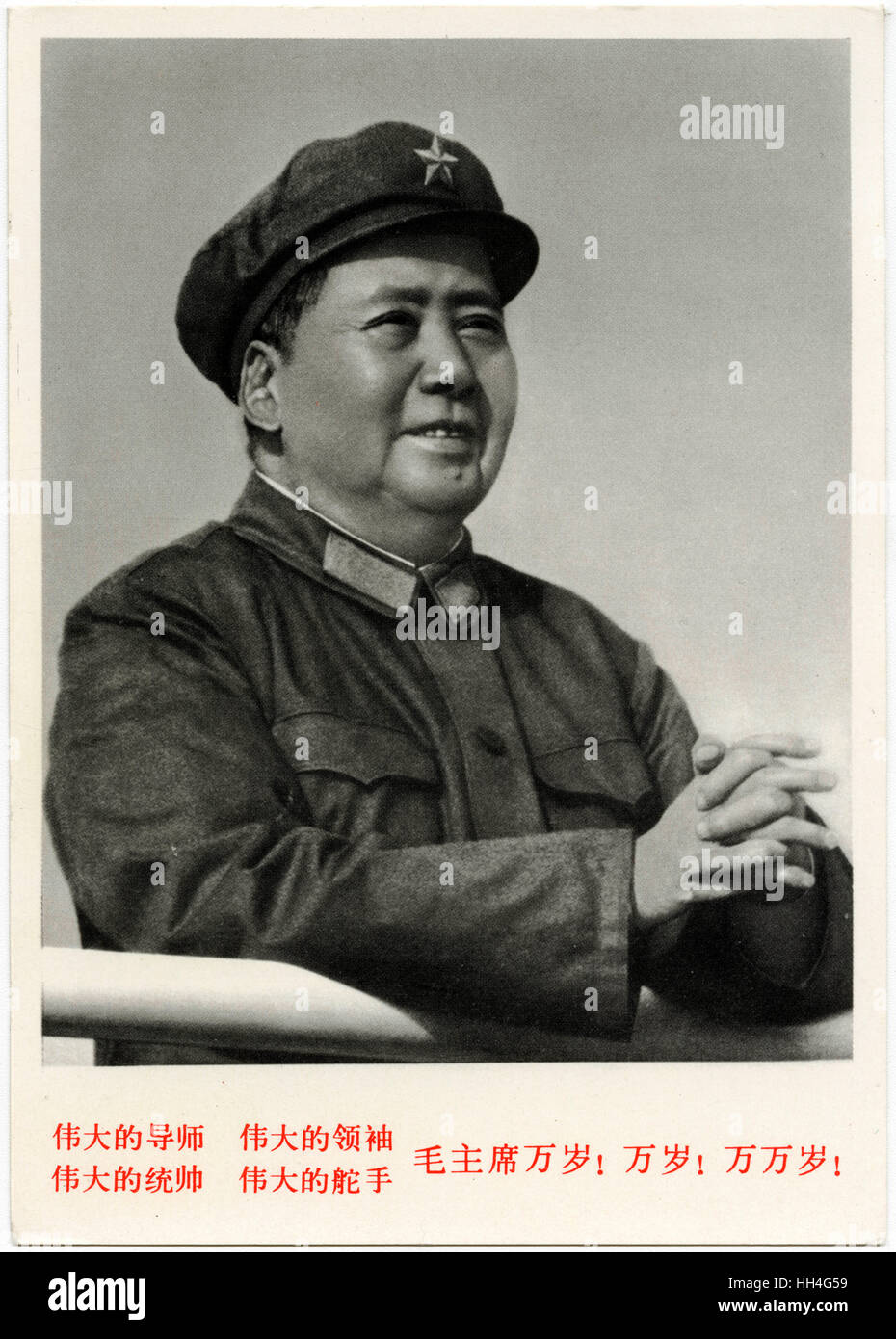 Mao Zedong (Tse-tung) often referred to as Chairman Mao (1893–1976) - Chinese Communist revolutionary, and the founding - Stock Image