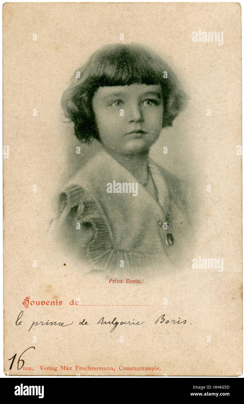 Prince Boris III of Bulgaria (1894- 1943). - Stock Image
