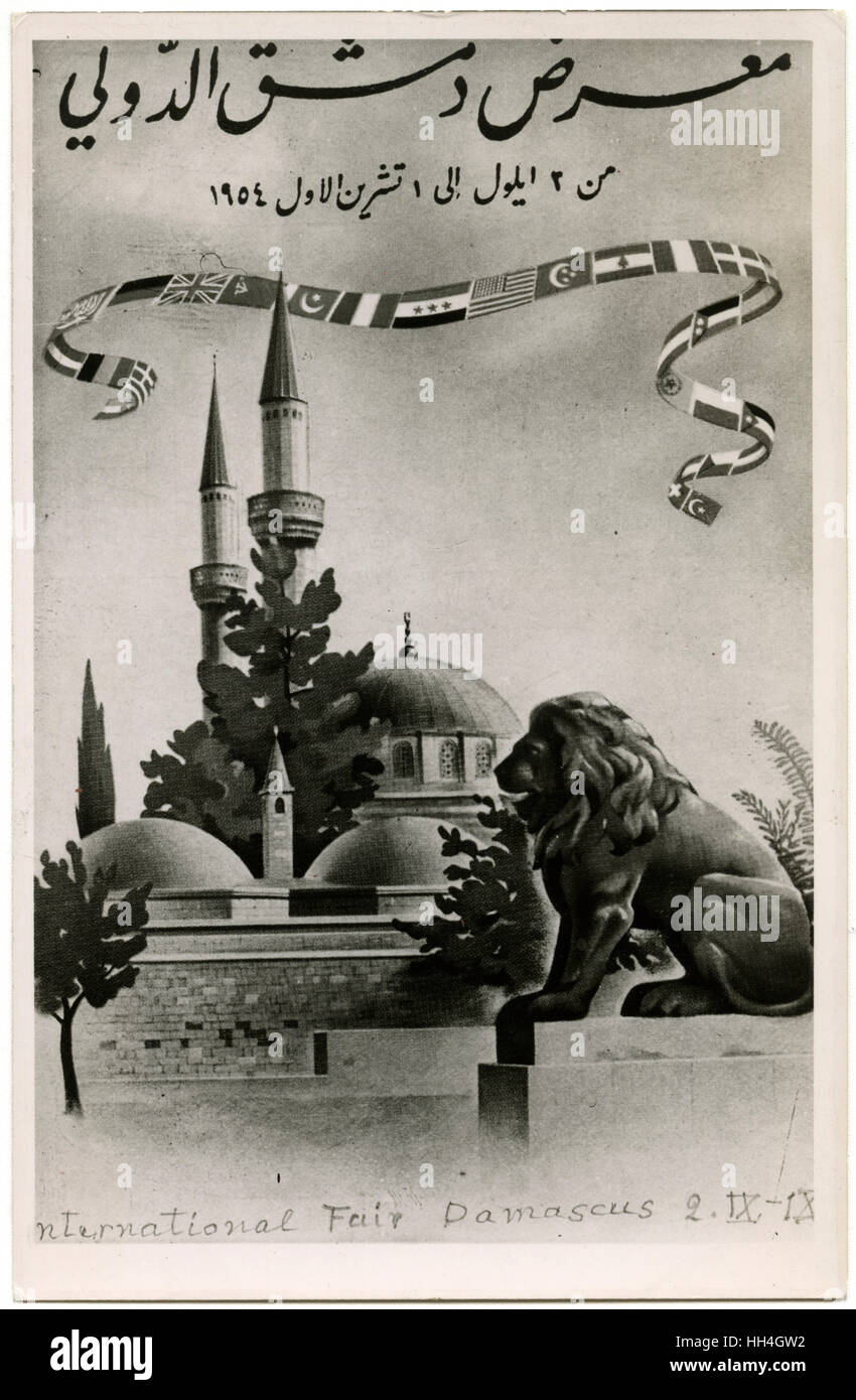 Publicity postcard for the 1st Damascus International Fair - 2nd September to 1st October 1954. - Stock Image