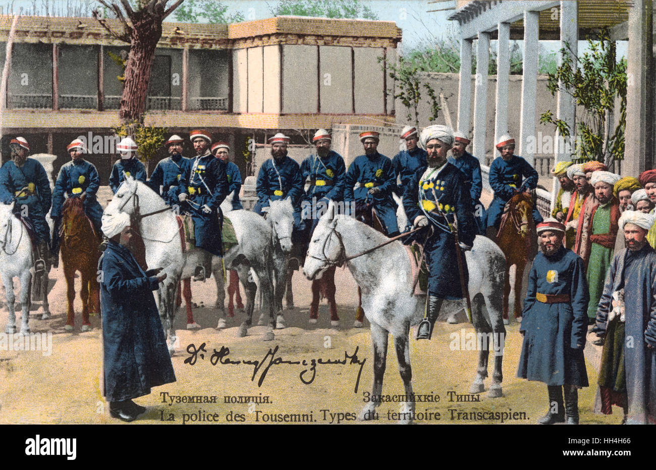 Turkmenistan - Local Mounted Police. - Stock Image